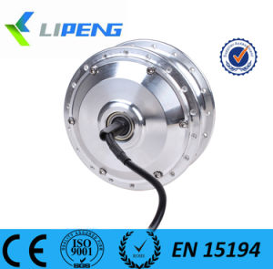 Electric Motor, Motor for Electric Bicycles, Front Motor