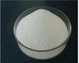 99% L (-) -Carnitine on Sale/CAS: 541-15-1/ L (-) -Carnitine Supplier pictures & photos