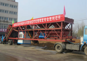 90m3/H Mobile Mixed Concrete Plant, Concrete Batching Plant (HZS90) pictures & photos