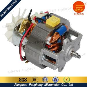 Gold Supplier AC Mixer Motor pictures & photos