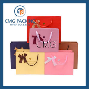 Colorful Different Types Custom Design Shopping Gift Paper Bag (DM-GPBB-091) pictures & photos