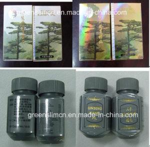 Original Weight Gain Supplement Ginseng Kianpi Pil pictures & photos