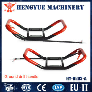 Beautiful Appearance Ground Drill Handle with High Quality pictures & photos
