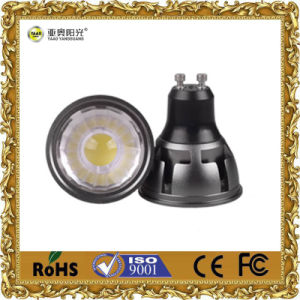 LED COB Spotlight 5W, MR16 GU10 E27 Available