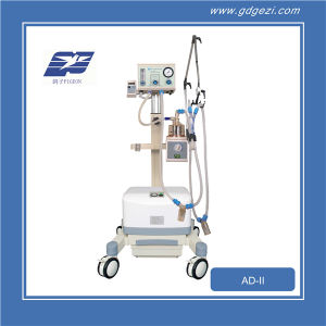 Infant CPAP Ventilator (AD-II)