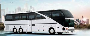 Ankai 65+1+1 Seats Coach Bus (HFF6140K07D-1 Series) (HFF6140K07D-1) pictures & photos