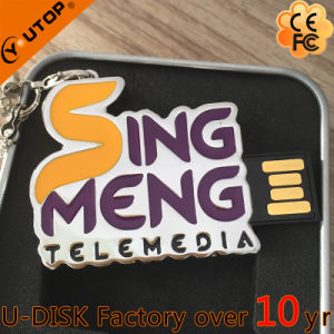 16GB Custom Letter Metal USB Drive pictures & photos