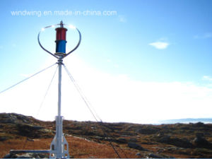 Less 25dB 600W Vertical Maglev Wind Turbine Generator pictures & photos