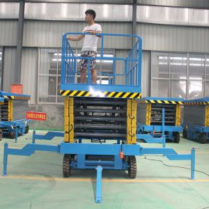Hot Sale Widely Used Hydraulic 4-14m Mobile Scissor Lift with Battery pictures & photos