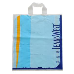Shopping Bag for Garment (SSQL-PL-ZWS2)