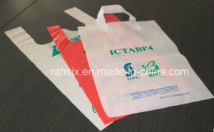 Computer Double Layers Bottom Sealing Shopping Bag Making Machine (LQ-1000) pictures & photos