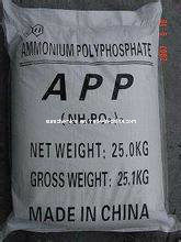 High Quality Industry Grade Ammonium Polyphosphate pictures & photos