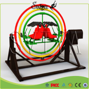 Colorful 3D Round Human Gyroscope for 4 Peoples pictures & photos