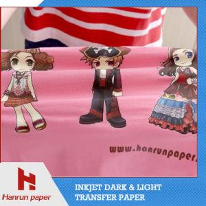 A3/A4 Transfer Film Inkjet Dark T-Shirt Heat Transfer Cotton Paper pictures & photos