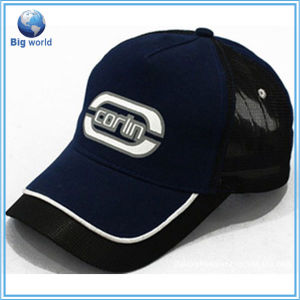 Wholesale Embroidery Cap, Baseball Hat with Low Price, 100% Cotton Flex Fit Hat Bqm-049 pictures & photos