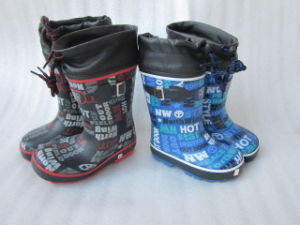 Hot Sell Rain Boots Stock Boots Children Rain Boots (1574-3) pictures & photos