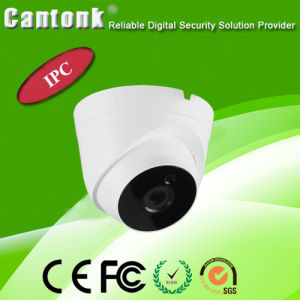 China Top CCTV Camera Digital CCTV Survailance IP Camera (1MP/2MP/3MP) pictures & photos
