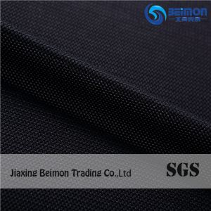 Elastic Mesh Wholesale Nylon Spandex Fabric (1527-15) pictures & photos