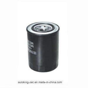 Fuel Filter for Mitsubishi Cars, (Me015254/Me035393) , Autoparts pictures & photos