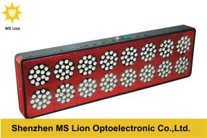 Full Spectrum Apollo 16 LED Grow Light for Medical Hemp
