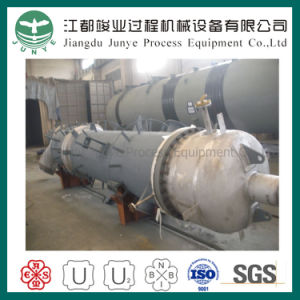 Pressure Vessel Filter Falling Film Heat Exchanger Water Filter pictures & photos
