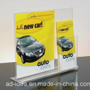 Acrylic Pop Floor Display, Clear Acrylic Display Box (PMMA-01) pictures & photos