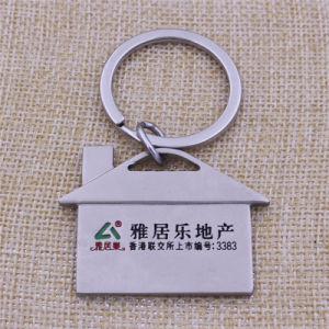 Hot Sale Custom Metal House Keychain with Black Gift Box pictures & photos
