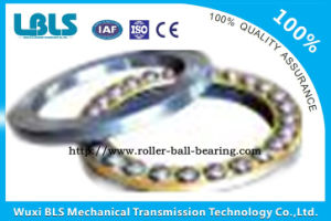 517/53/Hv Single Direction Thrust Ball Bearings