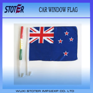 Polyester Australia Car Flag