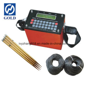 Geophysical Resistivity Survey Instrument and Geophysical Instrument and Geophysical Prospecting Equipment for Underground Water Detector pictures & photos