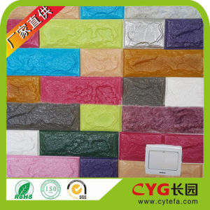 Home Decorative Easy Install Foam Sticky Wallpaper 700mmx770mm 3D Foam Wallpaper pictures & photos