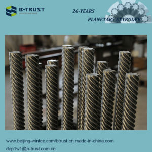 Planetary Roller Extruder of PVC Plastic Extrusion Machine pictures & photos
