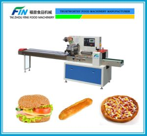 Full Automatic Pillow Pack Packing Machine pictures & photos