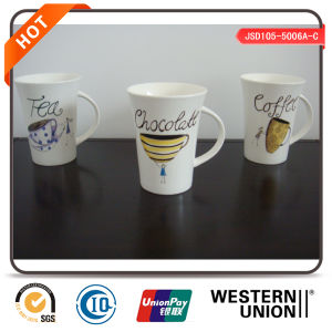 Thin Porcelain Coffee Mug with Painting