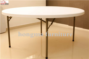 New Strong 160cm Round Folding Table pictures & photos