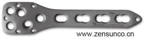 Medical Instruments, Proximal Lateral Humerus Locking Compression Plates Type1 pictures & photos