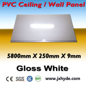 2017 Panel De PVC Stamping Wooden Color PVC Panel Home Ceiling and Wall Building Decoration pictures & photos