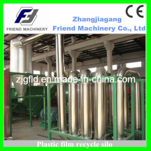 Plastic Film Recycle Storage Silo pictures & photos