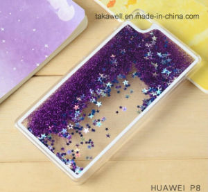 2016 Clear Cellphone Back Cover Case Dynamic Liquid Star Sand Quicksand Phone Case for Huawei P8/P8 Lite P8 Mini Phone Cases pictures & photos