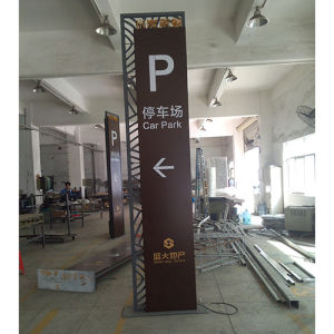 Vertical Monument Sign for Parking Entrance Sign pictures & photos
