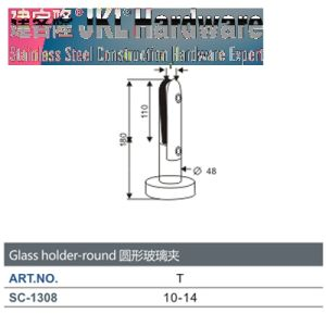 Glass Holder, Clamp