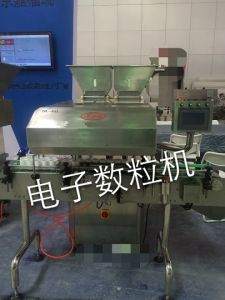 High Speed Tablet Capsule Counting Machine SL-120 pictures & photos