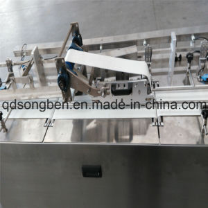 Cereal Bar Packaging Machine with Feeder pictures & photos