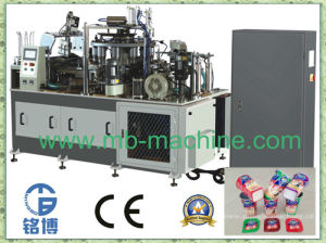 2014 PLC Control Paper Cup Forming Machine (MB-12/22)