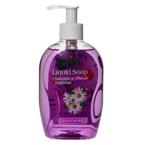 Antibacterial Liquid Soap for Hand Wash