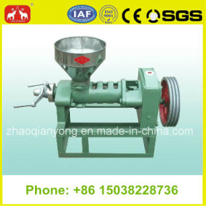 2015 Hot Sale Small Home Use Screw Oil Press pictures & photos