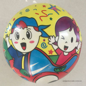 9 Inch Colorful PVC Inflatable Toy Full Printing Ball pictures & photos