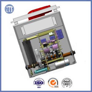 7.2 Kv-1250A Vmv Intelligent Indoor High-Voltage Vacuum Circuit Breaker