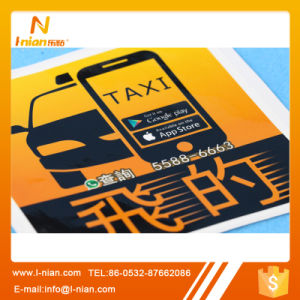 Waterproof UV Protection Scratch Resistant Advertising Sticker pictures & photos