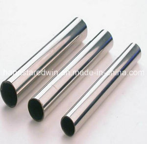 Stainless Steel Pipe/Steel Tube Suppliers pictures & photos